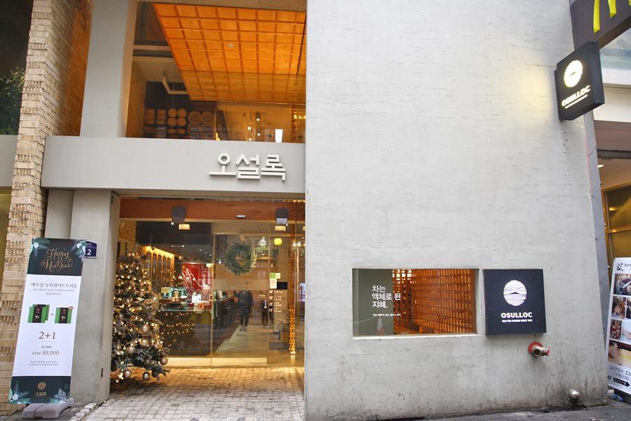 10 Myeongdong Restaurants & Cafes – From Myeongdong Kyoja, O