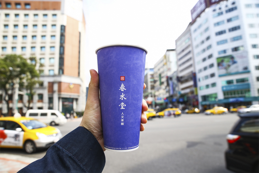 10 Must-Try Bubble Teas In Taipei – 50 Lan, Chen San Ding