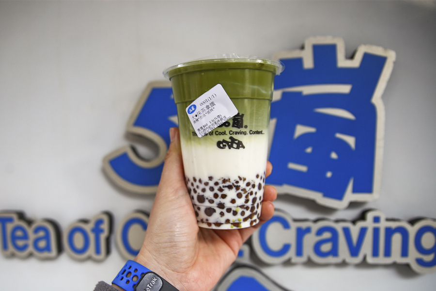10 Must-Try Bubble Teas In Taipei – 50 Lan, Chen San Ding