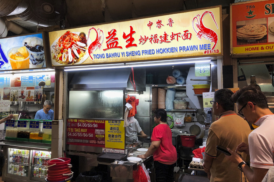 Tiong Bahru Yi Sheng Fried Hokkien Mee – Prawn Noodles With Michelin Bib  Gourmand & Long Queue, At ABC Food Centre