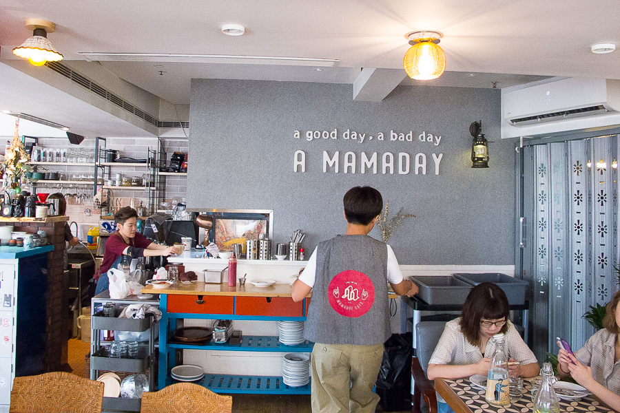 Mamaday Café – Whimsical Café From Taipei Opens In Hong Kong
