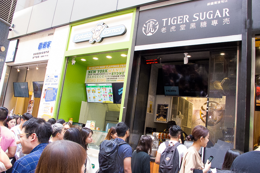 Best Brown Sugar Bubble Milk In Hong Kong – The Alley