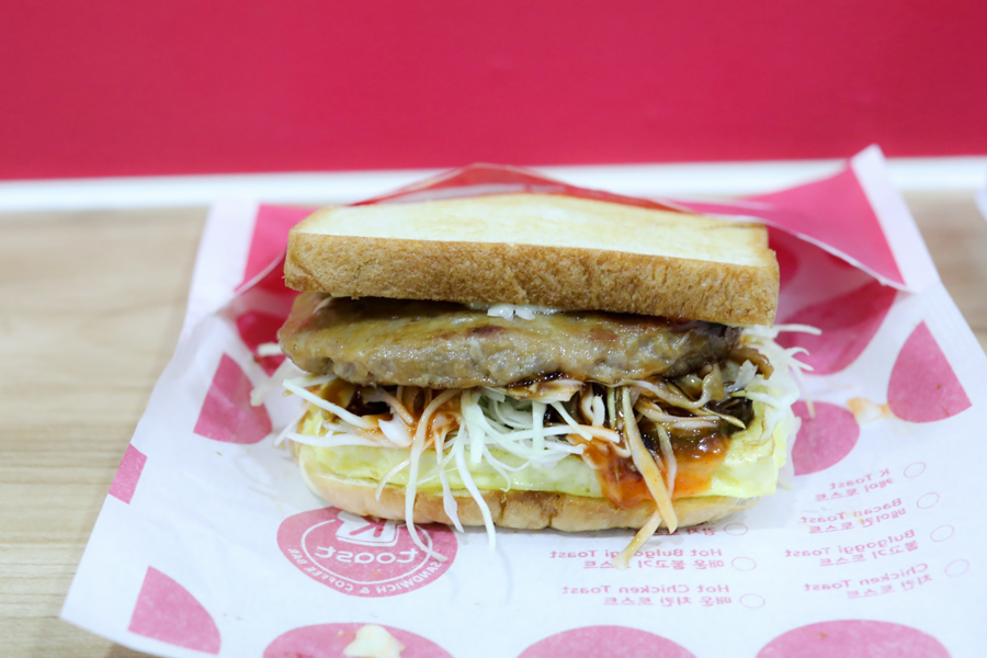 KToast – Korean Sandwich Cafe Opens At Clementi, Said To Be