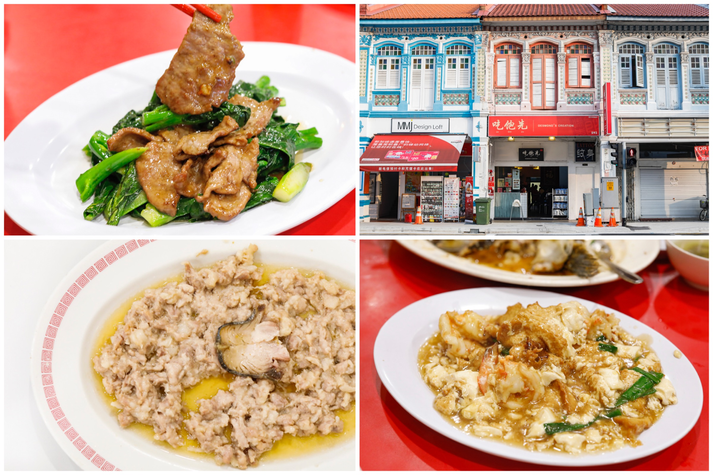 Sik Bao Sin Zhi Char Restaurant Serving Only 13 Items On The