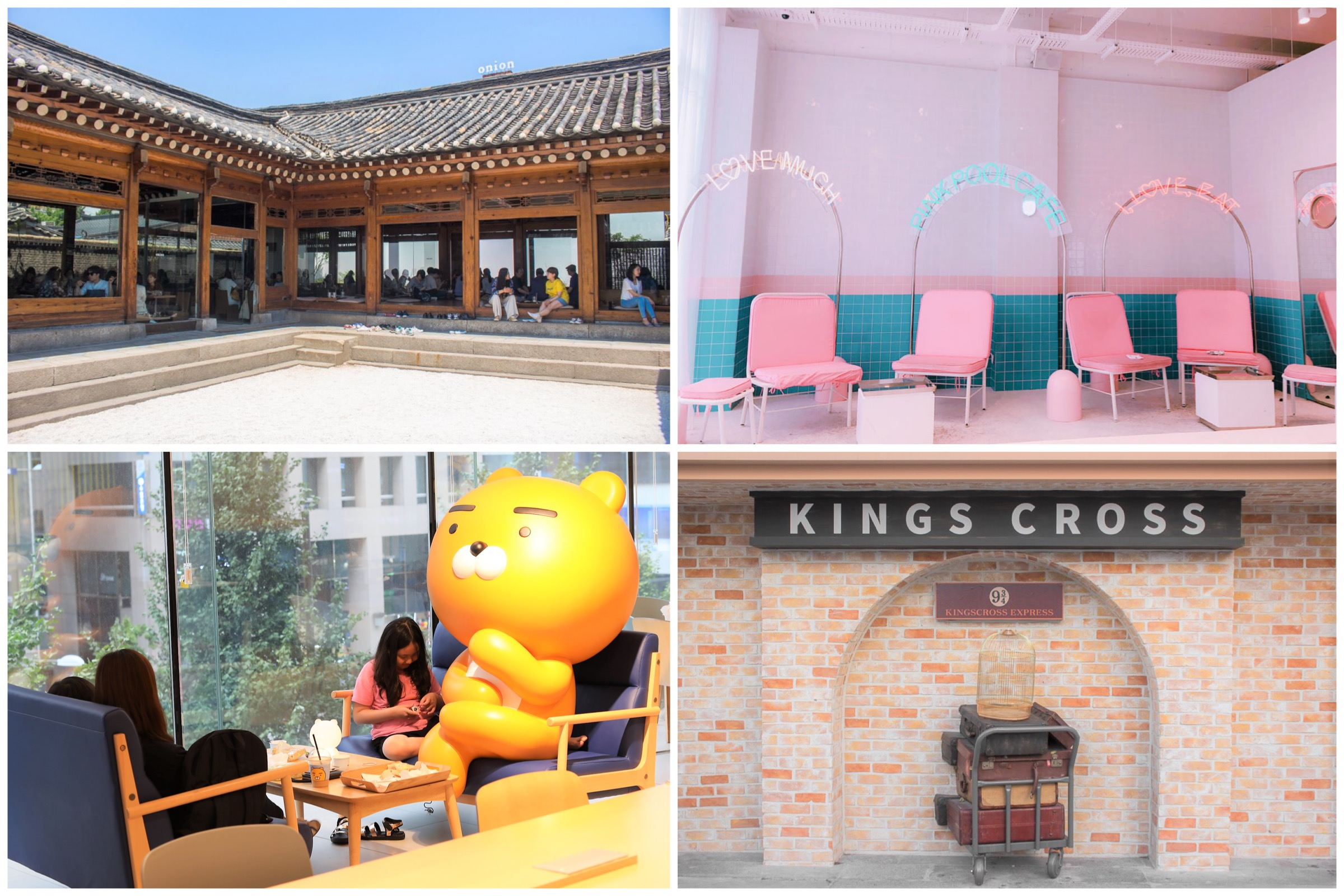 12 Unique Instagrammable Cafes In Seoul Hanok Themed Cafe Harry Potter Cafe Kakao Friends Ryan Cafe Danielfooddiary Com