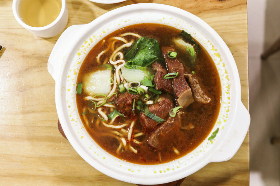 Halal Chinese Beef Noodles 清真中國牛肉麵食館 – Halal