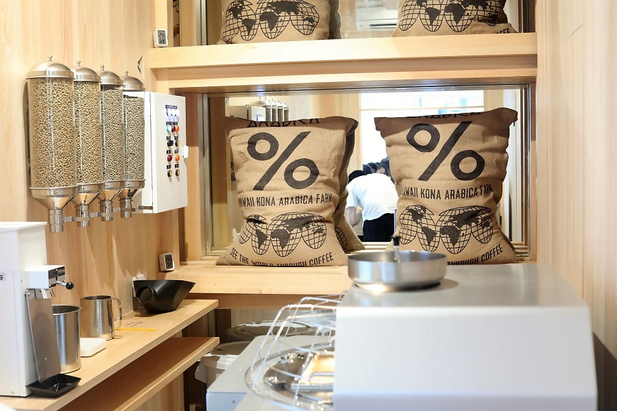 Arabica Singapore – Famous Kyoto Cafe At Arab Street, Opens From ...