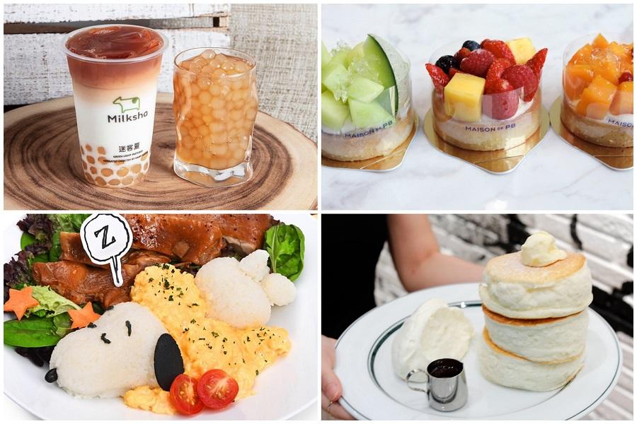 10 New Cafes In Singapore June 2019 Milksha Milkshop Gram Pancakes Xing Fu Tang And Snoopy Cafe Danielfooddiary Com