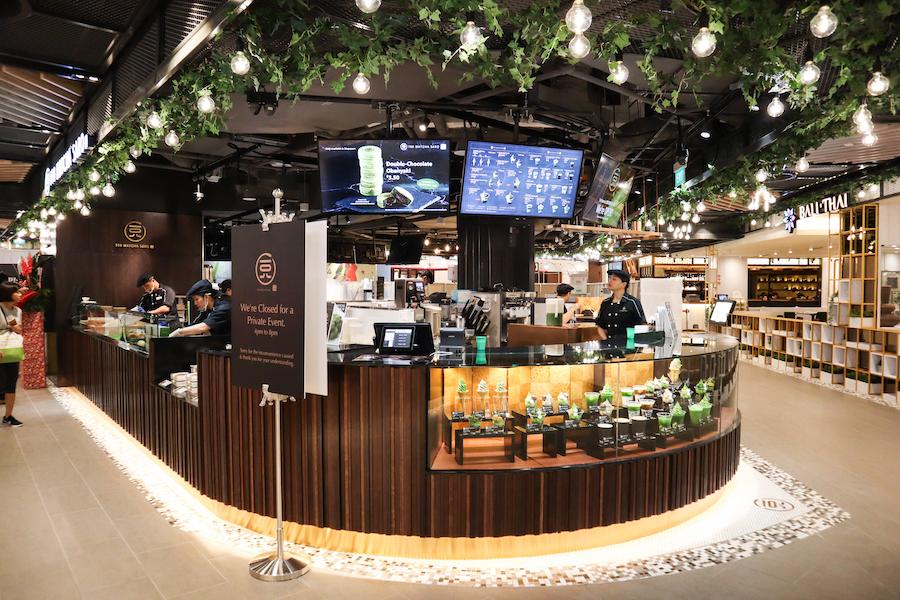 108 Matcha Saro – Famous Hokkaido Matcha Specialty Shop