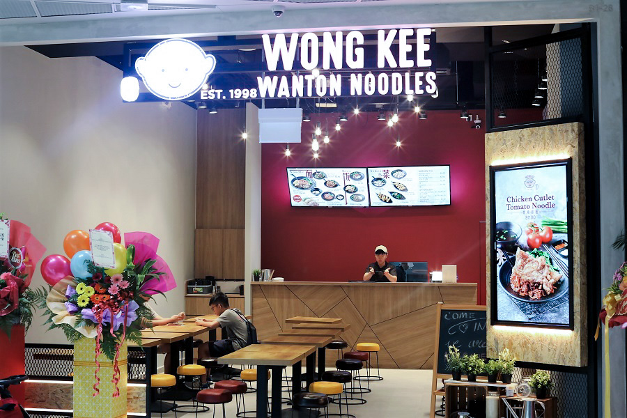 Wong Kee Wanton Noodles – Popular Wanton Mee Stall Opens