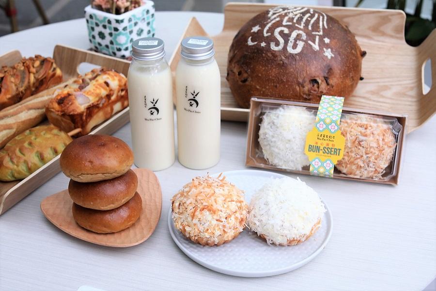 Wu Pao Chun Bakery – Introduces Limited Bubur Cha Cha, Mango