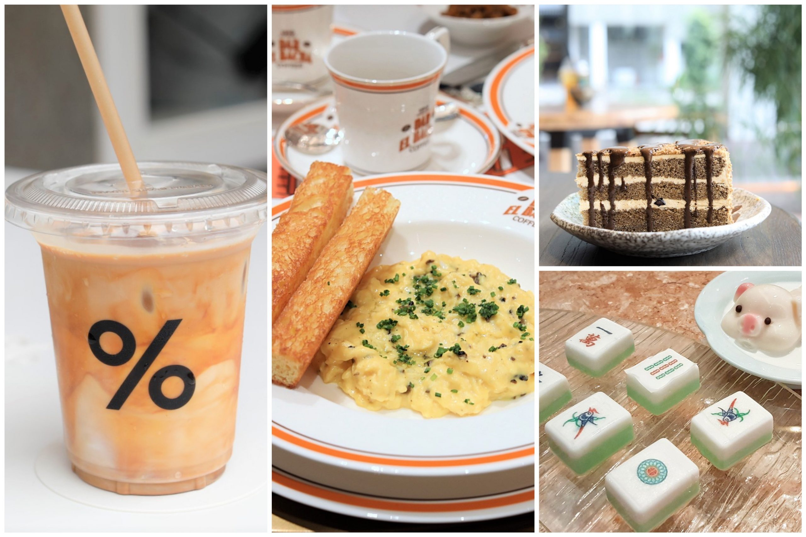 12 Orchard Road Cafes From Rooftop Garden Coffee Place To Korean Cafe Opened 24 7 Danielfooddiary Com