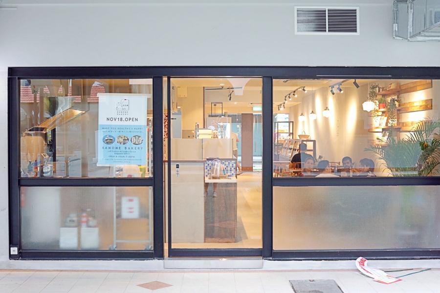 Kamome Bakery – NEW Japanese Bakery Cafe With Tonkatsu Sandwiches At Novena – DanielFoodDiary.com