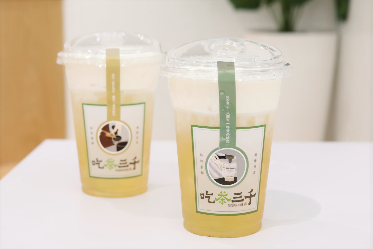 CHICHA San Chen 吃茶三千 – Bubble Milk Tea & More Available For ...