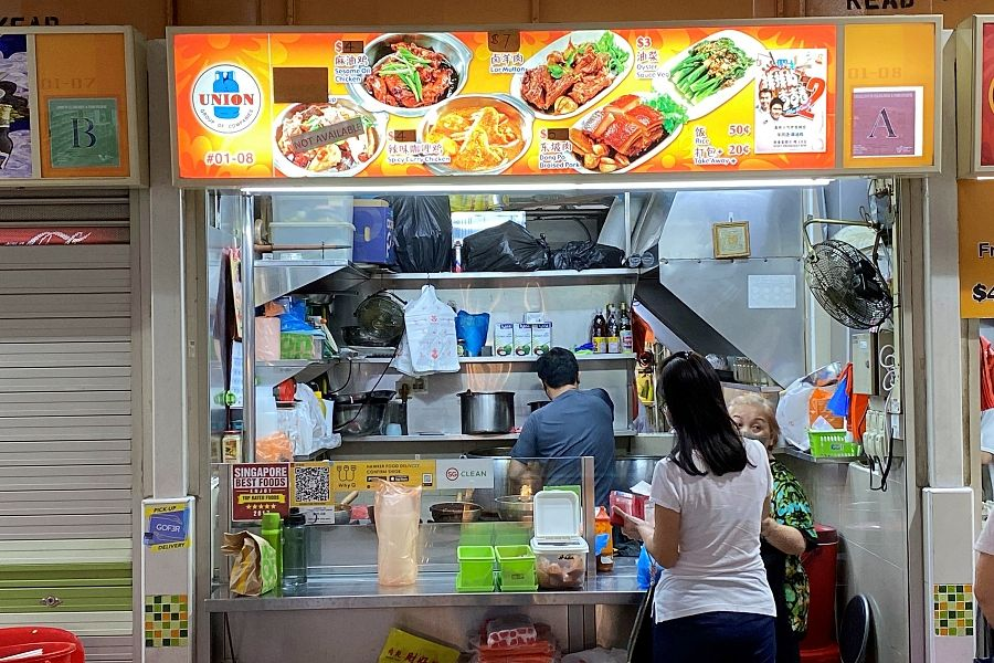 10 Clementi 448 Food Centre Stalls – From Chai Ho Satay, Soon Lee ...
